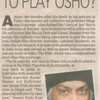 "Osho Rajneesh- yet another name with ""O"" and ""R"""