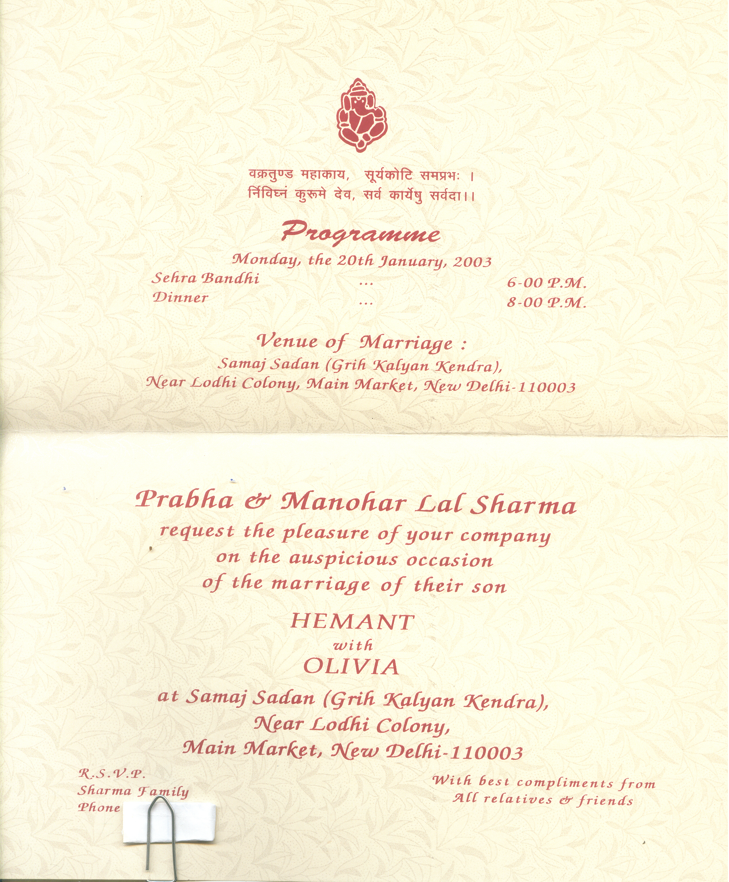 Wedding Invitation Quotes For Hindu Marriages Yaseen for